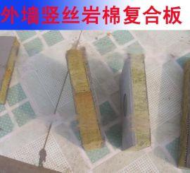 外墙保温岩棉复合板规格价格