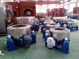 海豚生产厂家直销SS752型衣物甩干机 离心脱水机 工业脱水机