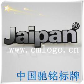 采用铝合金制作家电压铸铭牌 高光凹凸logo标牌