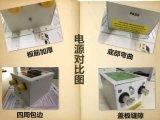 ST40XA 高压发生器 3㎏ 供应ST202A 302A 50XA电压