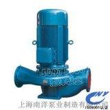 上海南洋泵業IRG型熱水離心泵