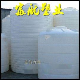 15吨塑料桶价格尺寸,15立方塑料罐厂家