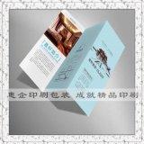 东莞A4A5宣传单张设计印刷莞城折页彩页定做印刷