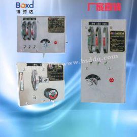 非标定做 JSXGN-10-SX 系列机械闭锁 机械锁 操作机构