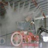 生產高壓噴霧除塵設備,粉塵治理高壓噴霧系統,噴霧除塵設備廠家