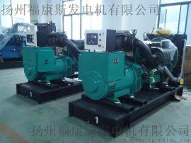 武汉80KW沃尔沃柴油发电机组价格TAD531GE