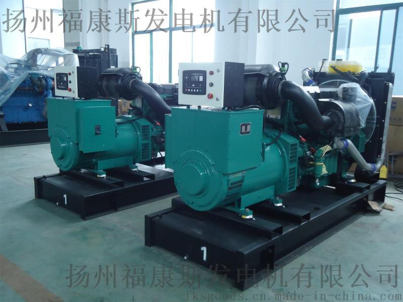 武漢80KW沃爾沃柴油發電機組價格TAD531GE