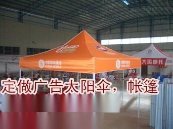 邯鄲定製印標摺疊帳篷