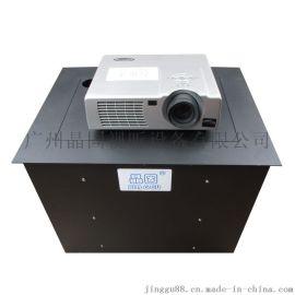 晶固JG630 投影机盒式电动升降架 桌面