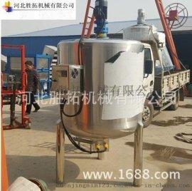 日照化工液体调配搅拌桶水彩颜料混合调色罐水性漆分散搅拌机厂家