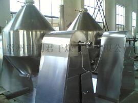 电池材料干燥设备及有机溶剂回收专用SZG双锥回转真空干燥机