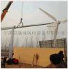 廠家直銷 小型戶外5KW風力發電機 安裝簡單