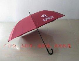 张家口定做广告雨伞厂家