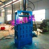 全自动液压打包机废油漆桶压扁机