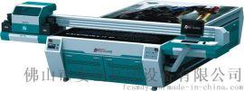 飞创专业供应智能印花机 大量供应高质UV平板打印机