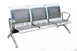 公共休息椅、不锈钢机场椅、三人位等候椅