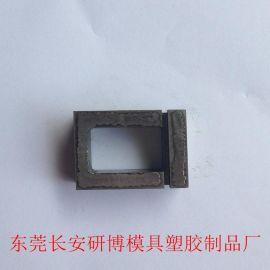 高速注塑加工厂家提供SD卡外壳精密模具工件 U盘外壳模具工件