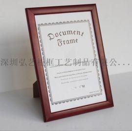欧式实木相框7寸5/6寸8寸10寸A412寸相架 摆台画框批发影楼相框