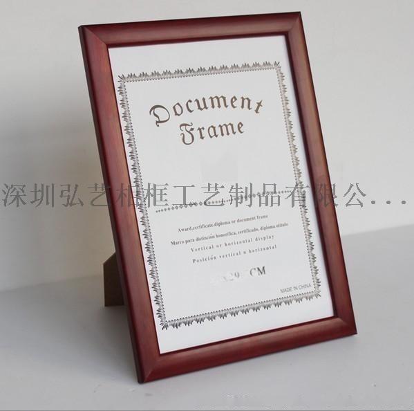 歐式實木相框7寸5/6寸8寸10寸A412寸相架 擺臺畫框批發影樓相框