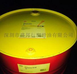壳牌空压机油确能立Shell Corena S3 R32|46|68螺杆机油