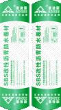 廣東廠家直銷4.0厚自粘改性瀝青防水卷材厚度型號