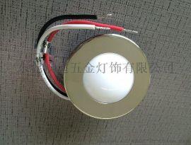 69650-SS 游艇房车天花灯 环保节能内饰灯 LED照明灯