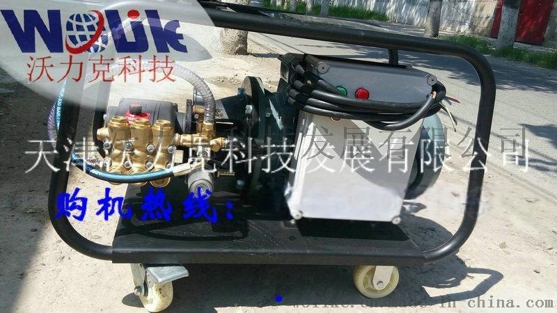 北京高压疏通清洗机批发