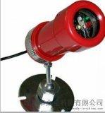 供應盛世長遠JTG-ZF-C34/JTGB-UF-C35Ex點型紫外/紅外火焰探測器