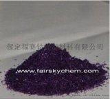 氨基磺酸钴,优质氨基磺酸钴