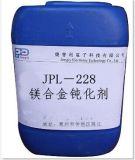 镁合金专用钝化剂皮膜剂厂家