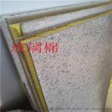 本溪玻璃棉卷氈離心玻璃棉板一噸價格