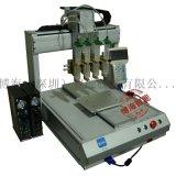 自动点胶机设备/桌面点胶机/自动点胶机厂家便宜供应点胶设备