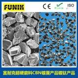 立方氮化硼磨粒 镀钛立方氮化硼产品 立方氮化硼粉末 耐高温CBN磨料 CBN砂轮磨料