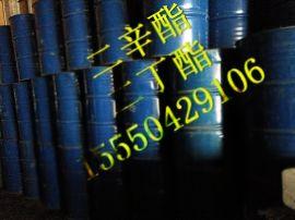 供应邻苯二甲酸二辛酯 低价格批发零售