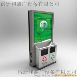 垃圾桶广告灯箱供货商YT太阳能垃圾箱灯箱批发