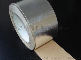 铝箔玻纤夹筋胶带高强度保温铝箔胶带山东地区铝箔胶带总经销