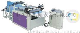 久业机械JY-Q1200无纺布横切机/厂家直销