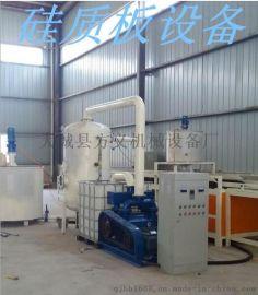 硅质聚苯板设备/ 改性聚苯板渗透 硅质保温板生产设备/