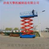 青島電動行走升降機,青島商場檢修高空平臺,物業維修平臺