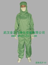 防靜電服廠家直銷可定製尺寸樣式