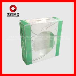 PVC盒 PVC折盒 PVC胶盒可定制logo 透明塑料包装盒