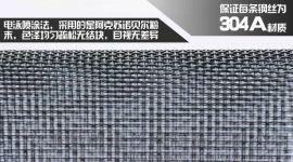 【耀进丝网】金刚网 防盗金刚网  不锈钢金刚网