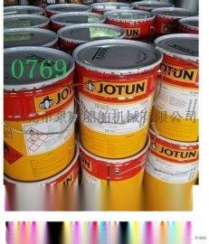 深圳佐敦油漆JOTUN油漆供应