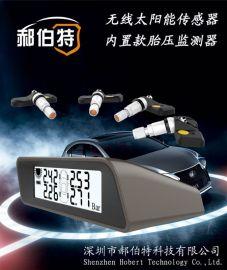 郝伯特H6胎压监测器太阳能无线内置黑白屏TPMS检测系统
