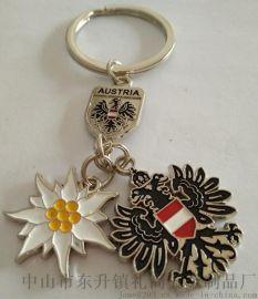 锌合金菊花烤漆金属钥匙扣 活动小礼品