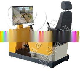 挖掘机模拟器/挖掘机模拟机/挖掘机操作教学仪