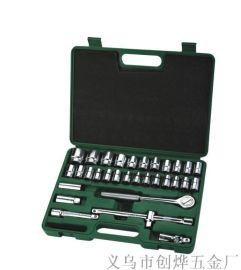 cxj 高品质系列 组合工具