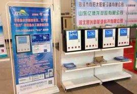 昱光YG供应太阳能控制柜 集热工程控制器 宾馆热水控制设备