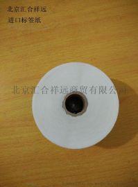 热敏合成纸 电子称标签 三防热敏纸 艾利热敏纸100*40*1000