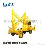 高空作业平台,北京高空作业平台,曲臂式高空作业平台